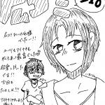 広島らくがき781