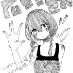 広島らくがき787