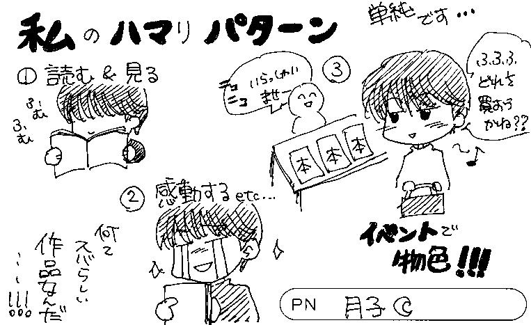 名古屋らくがき848