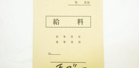 霊モブ・モブ霊共通特別賞 (2)