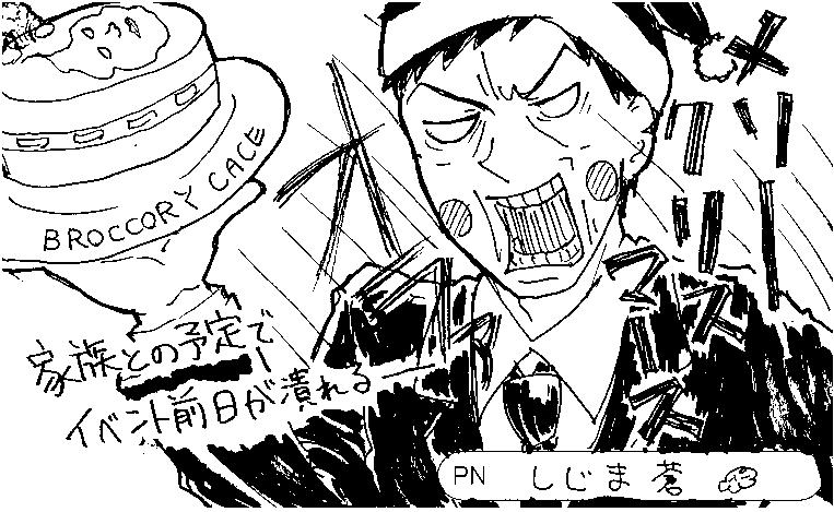 四国らくがき777