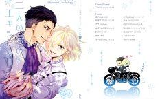 illust_kikaku_book02