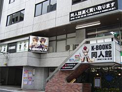 shop_djn2_01[1]