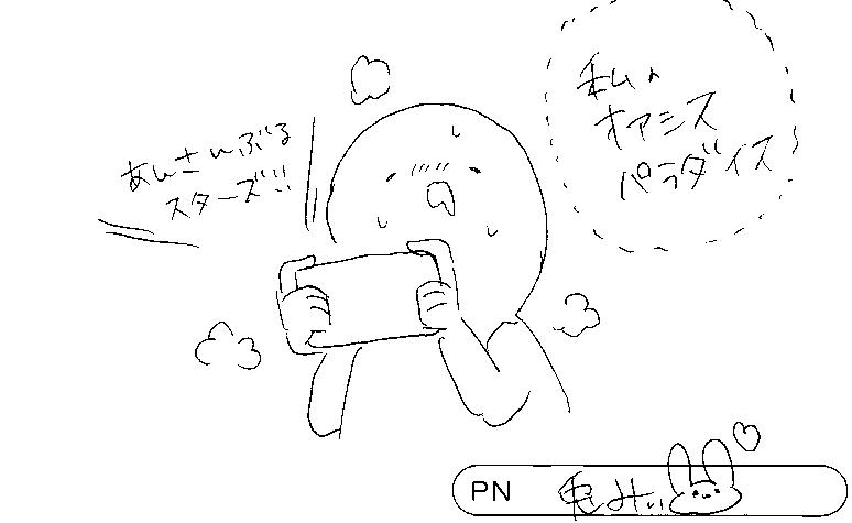20170713163549-0001