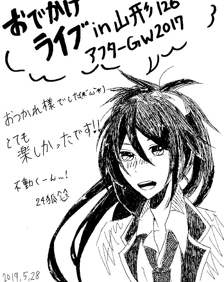 20170719122515-0003