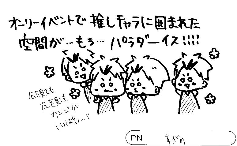20170719153752-0001