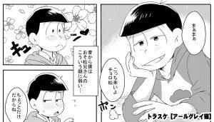 トラスケ【アールグレイ猫】