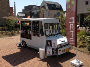 434_stande-cafe_car_1 (1)