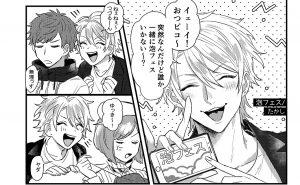 たかし【CALLA】
