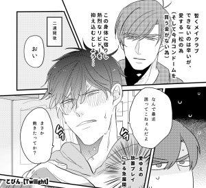 こびん【Twilight】
