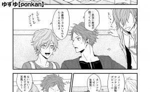 ゆずゆ【ponkan】