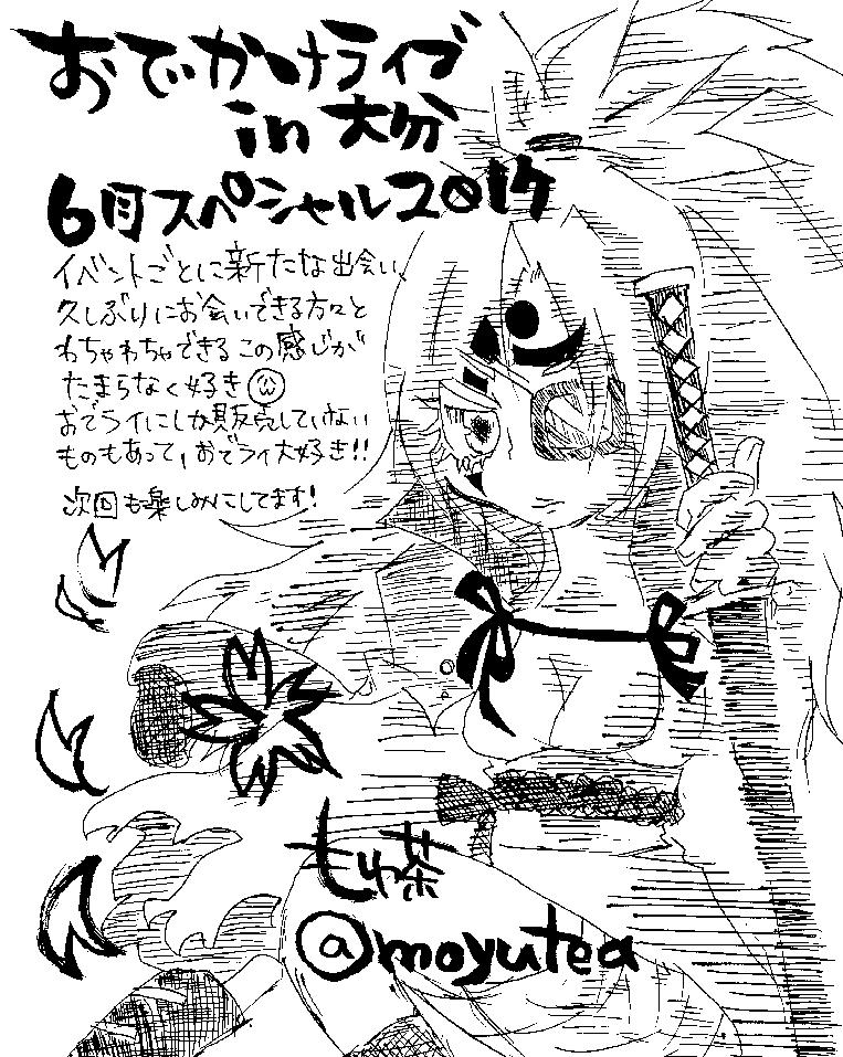 20170810183634-0001