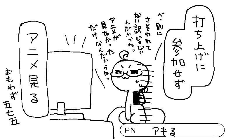 20170911165534-0006