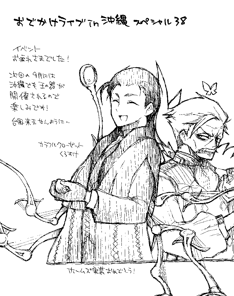 20170912152632-0001