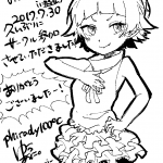 20171002121830-0003