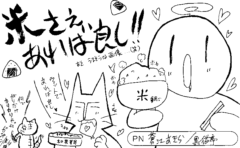20171016165804-0004