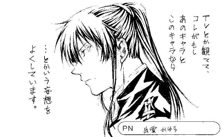 20171023111952-0002