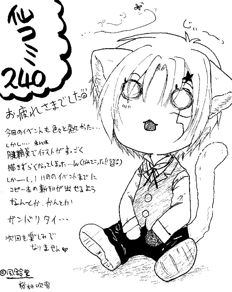 20171023112014-0005