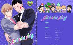 illust_kikaku02