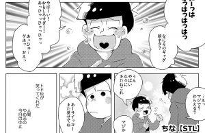 ちな【STL】