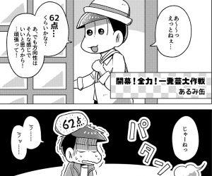 あるみ缶【缶づめボロネーゼ】