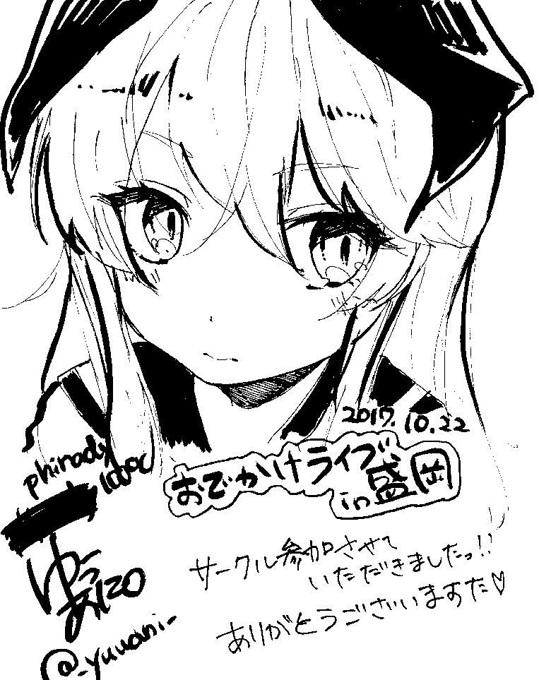 20171113181643-0005