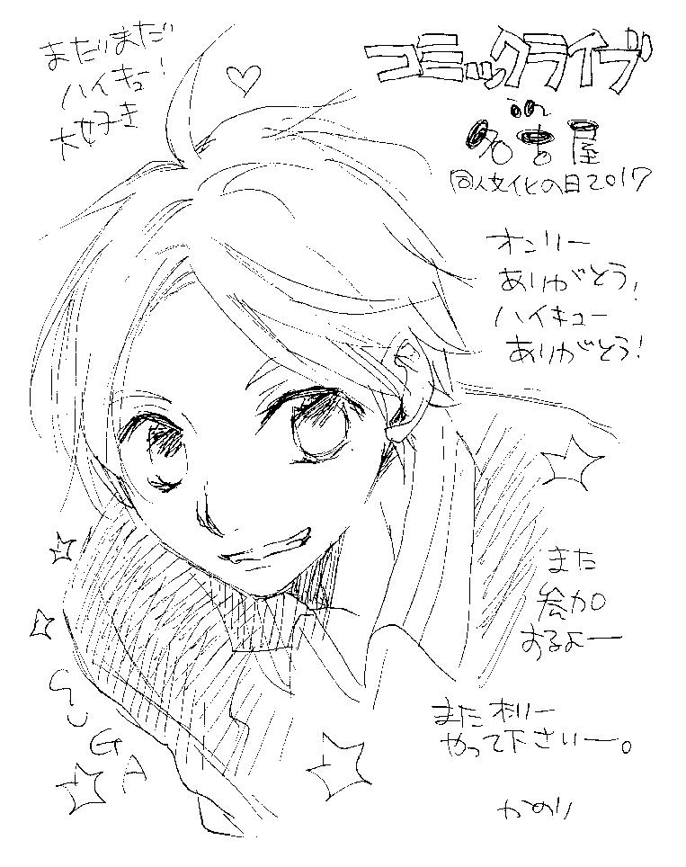 20171114175424-0011
