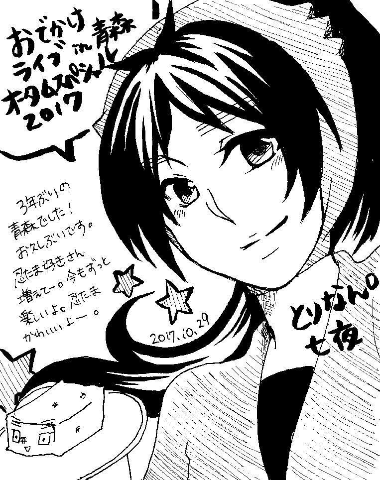 20171114175605-0004