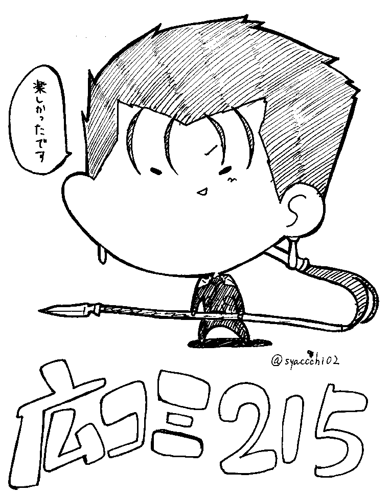 20171204114135-0005