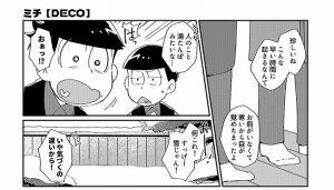 006 のコピー