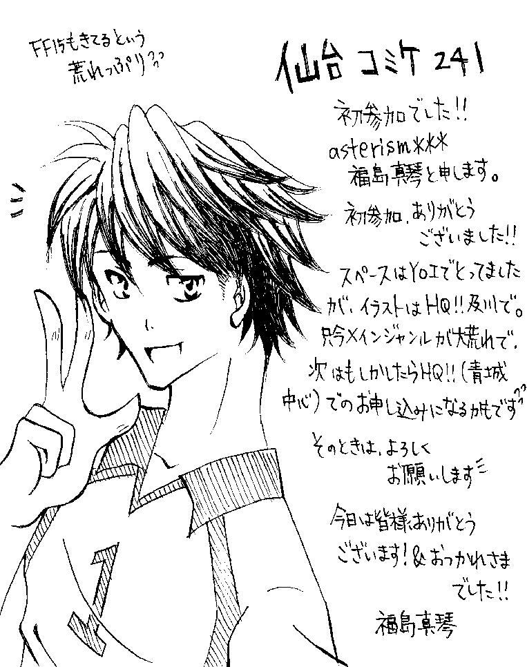 20171211173006-0004