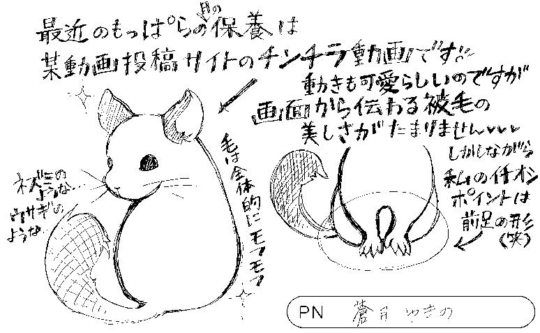 20171211173006-0013