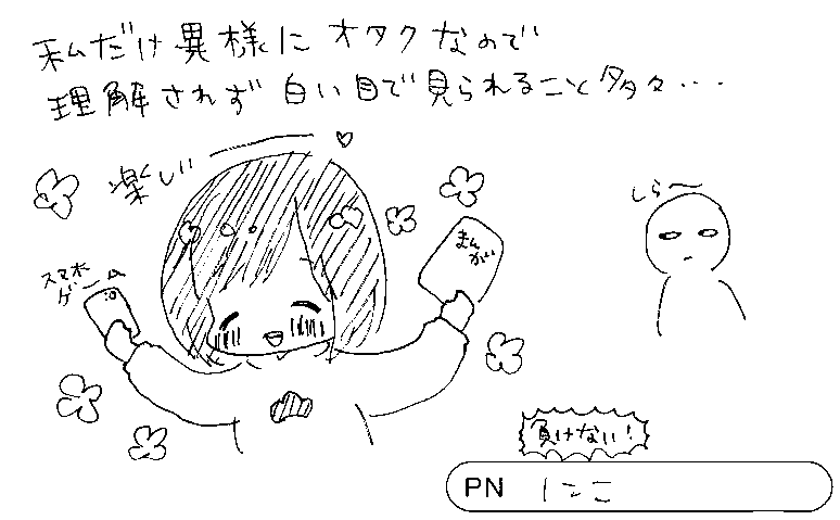 20171221172438-0003
