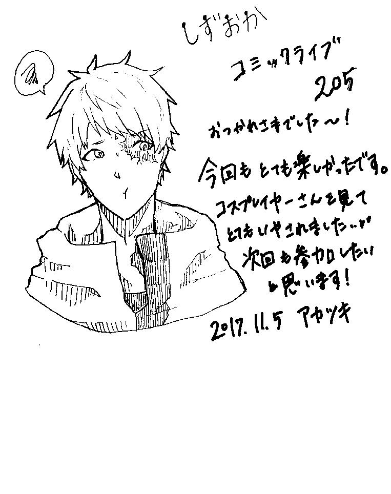 20180104174425-0005