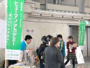 20180108_okinawa_10-1
