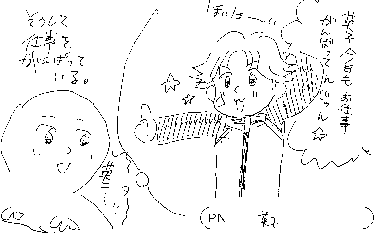 20171211173118-0010