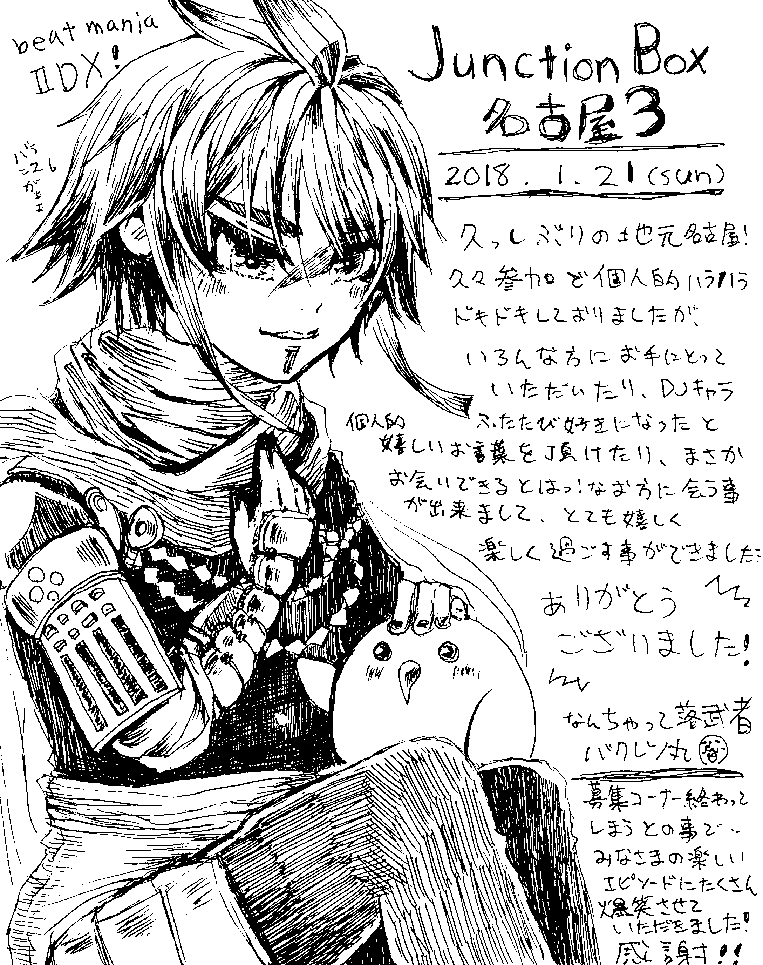 20180201133338-0002