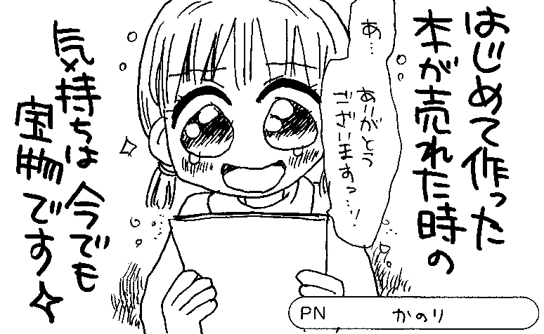 20180201133338-0003