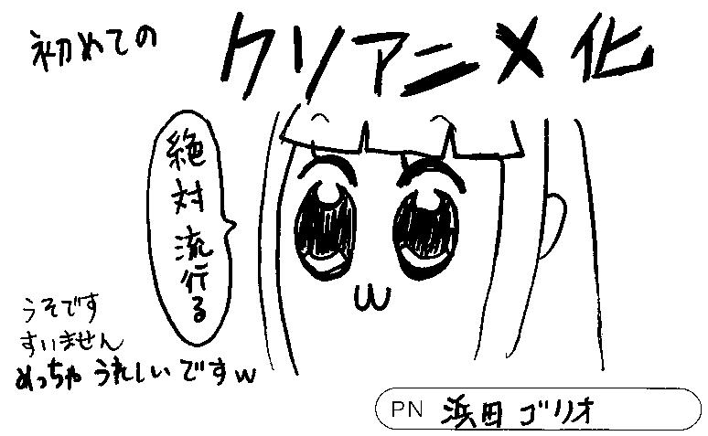20180208171119-0002