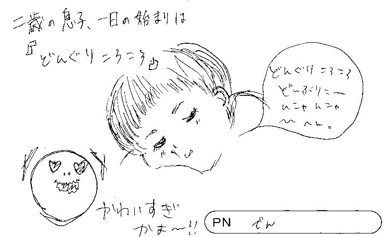 20180306155935-0001
