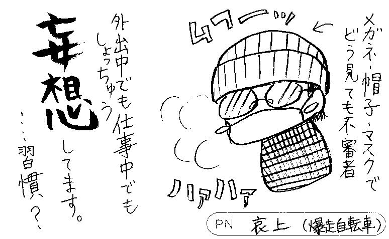 20180313181843-0009