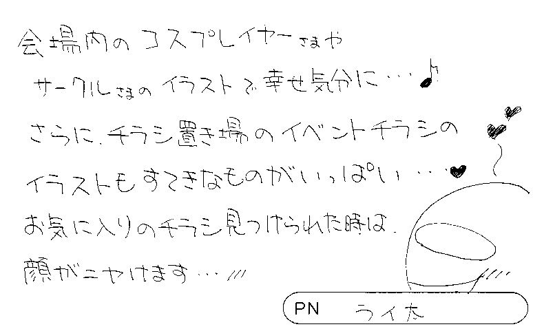 20180326175625-0004