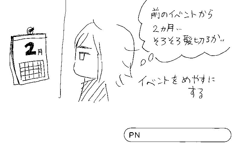 20180313181843-0010