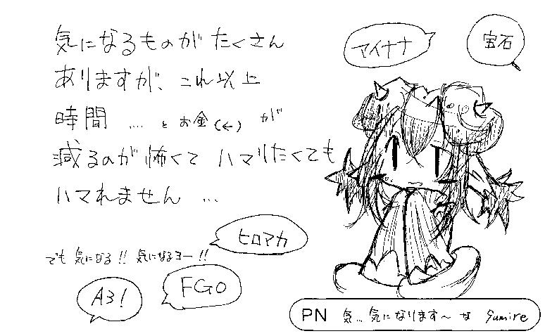 20180405163751-0011