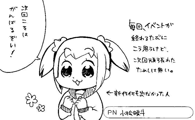 20180406123721-0001