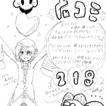 20180406183816-0001