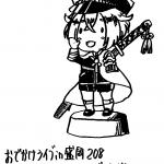 20180420115232-0008