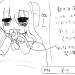 20180420115326-0012
