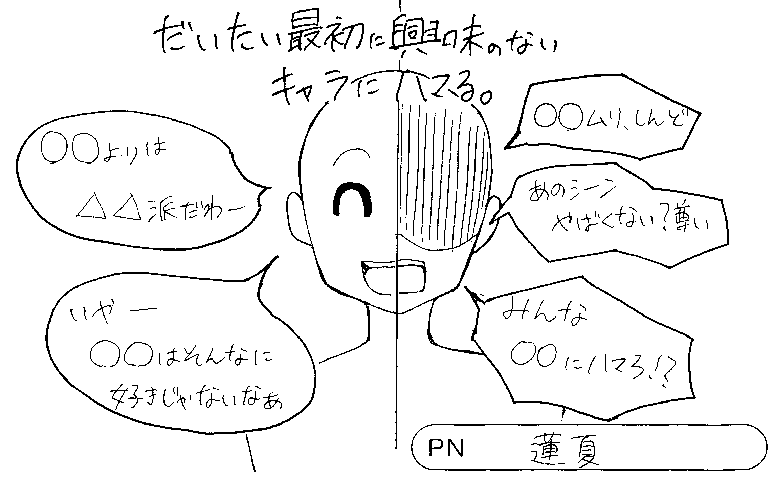 20180521173815-0001