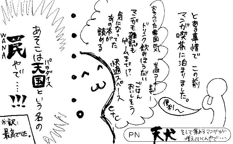 20180605170927-0004